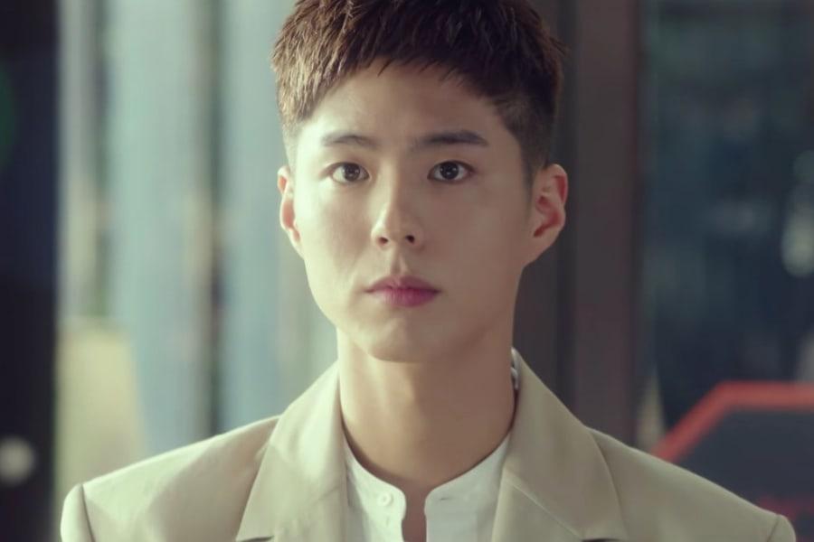 Park Bo-gum Wamil Bulan Agustus, 'All My Love' Jadi 'Kado Perpisahan' Bagi Para Fans!