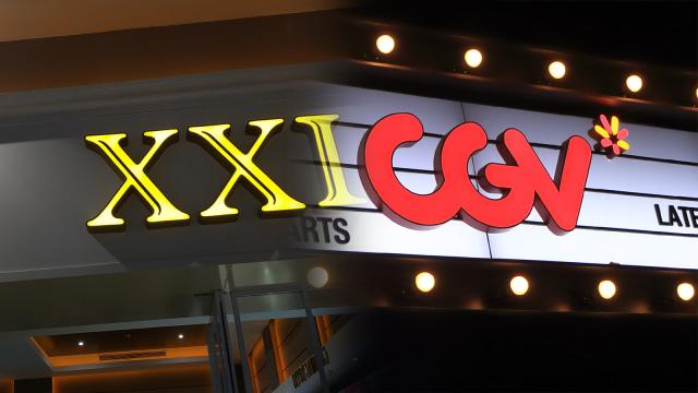 Bioskop Siap Dibuka, Apa Syarat Bagi Pengujung?