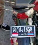 Polisi Tilang Motor Thailand di Indonesia, Kok Bisa?