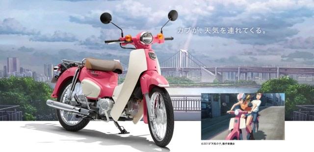 """Honda Jual Scooter Pink Di Film Anime """"Tenki no Ko"""", Berapa Harganya?"""