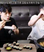 Indomie Goreng Disulap Jadi Rabboki oleh Yunhyeong iKON!