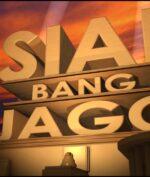 """Siap Bang Jago: Dikenal Sebagai Meme, """"Bank Jago"""" Ternyata Betulan Ada! (Via YouTube/ Bagus Wiryadika)"""