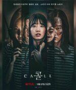 Review Film The Call 'Netflix', Saat Sebuah Telepon Menghubungkan Masa Lalu dan Sekarang!