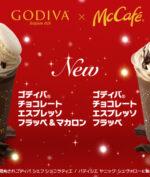 McDonald's Rilis Dessert 'Iced Chocolate' Bareng Godiva!