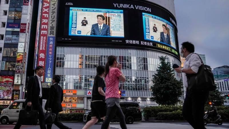 Vaksinasi Covid-19 Gratis Bagi Seluruh Warga Jepang, Keren!