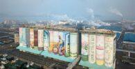 Mural pemecah rekor (foto: AFP)