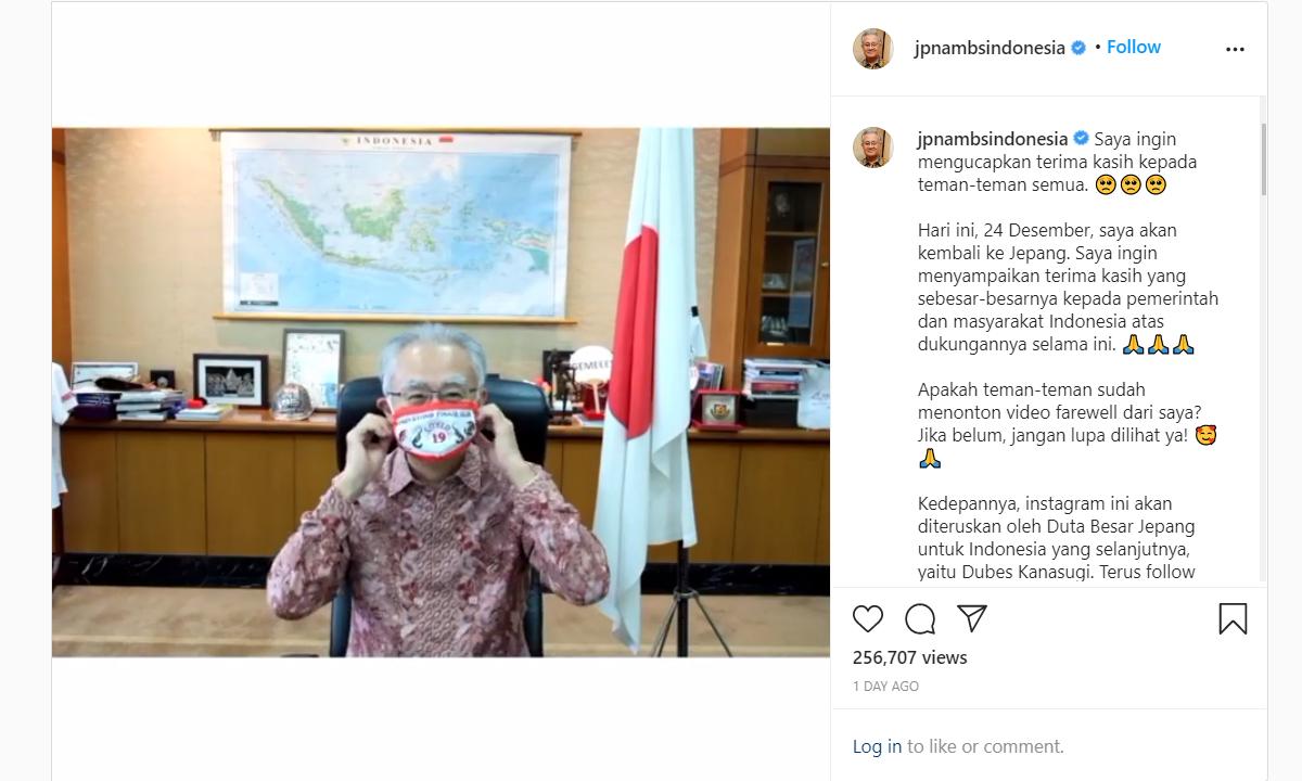 Dubes Jepang, Ishii Masafumi Pamit Tinggalkan Indonesia