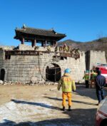 Lokasi Syuting Kingdom : Ashin of The North Kebakaran