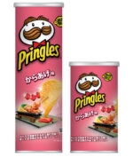Pringles Rilis Chicken Karage Sebagai Varian Rasa Terbaru