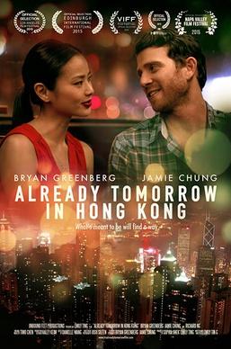 film hongkong