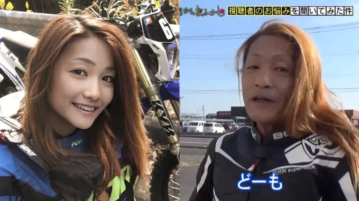 """Bikers Cantik """"Kawai"""" Jepang Ternyata Seorang Pria Berusia 50 Tahun, Kok Bisa?"""