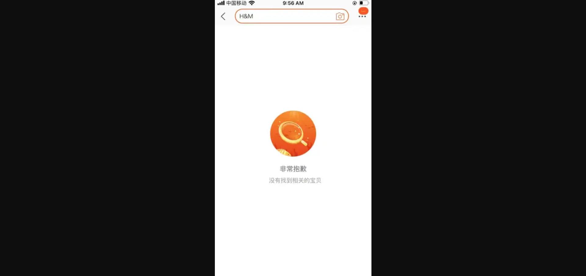 H&M Hilang Dari Internet China, Apa Alasannya?