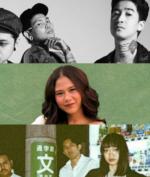 Reality Club Hadirkan Lagu Tentang Bucin, Nadin Amizah Rilis Materi Baru Setelah Album Perdana: Friday Music Selection