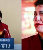 Joker Mencalonkan Diri Jadi Gubernur di Jepang