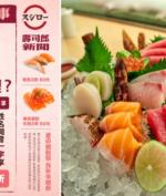 Salmon Mendadak Jadi Nama Paling Populer di Taiwan, Apa Sebabnya?