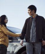 Film Romantis Berbalut Kelamnya Dunia Gangster, Night in Paradise!