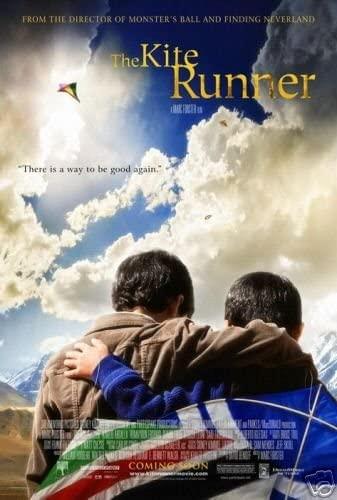 film islami