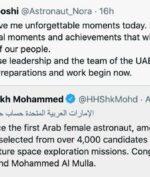 Astronaut Perempuan Arab Pertama di Dunia, Noura Al-Matrooshi!