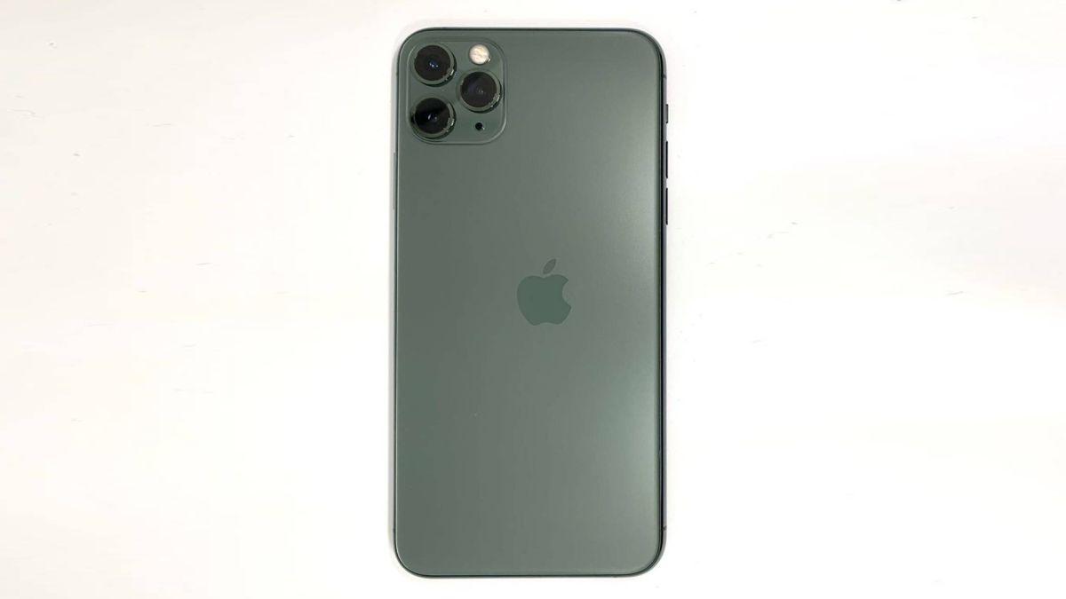 iPhone 11 Cacat Produksi