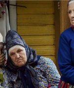 Pulau Perempuan, Cerita Pulau Terpencil Pada Laut Baltik