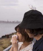 TENGA Rilis Bucket Hat yang Bisa Simpan Tissue