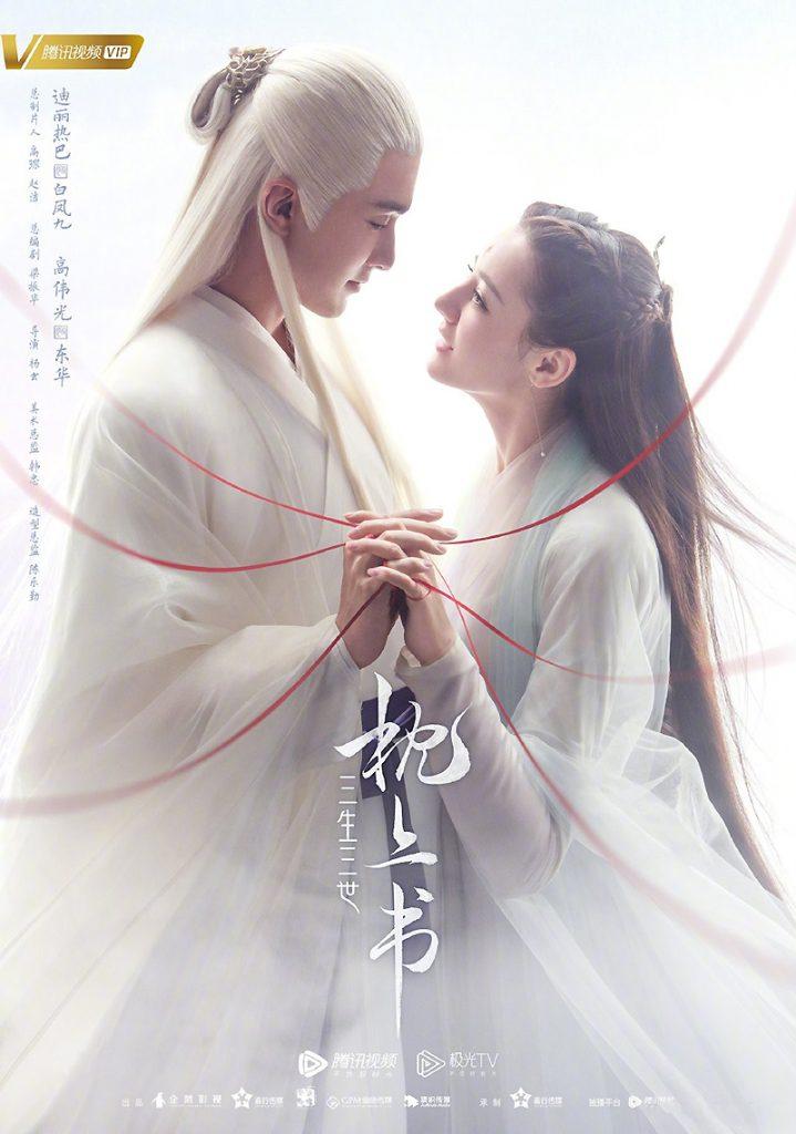 drama mandarin