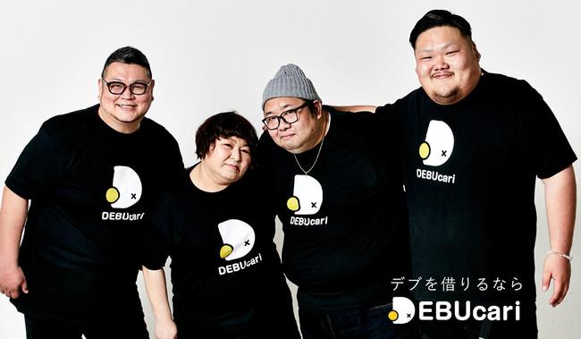 Perusahaan Jepang Tawarkan Sewa Orang Orang Gemuk!