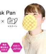Jepang Bikin Masker dari Roti, Gimana Rasanya?