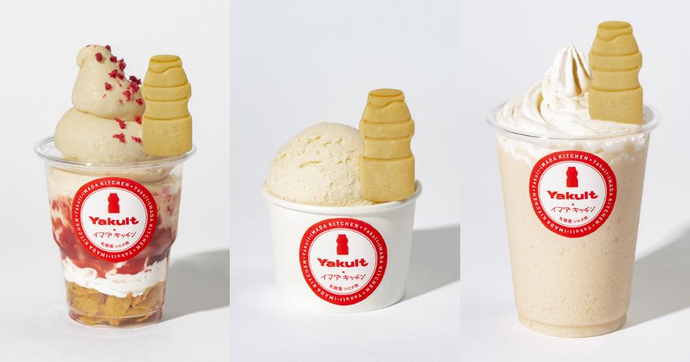 Yakult Jepang Buka Toko Dessert Jual Es Krim Yakult