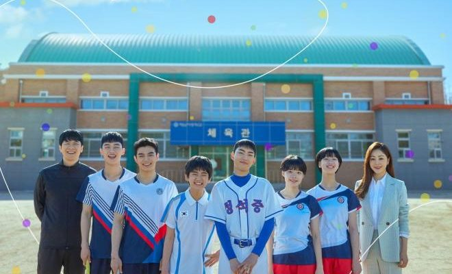 Drakor Racket Boys Dihujat Netizen Indonesia