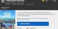 Drakor Racket Boys Terus Diserang Netizen Indonesia; Judulnya Diganti Jadi RacketRacist