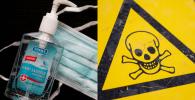 Kangen Mabuk, 3 Napi Rutan Blora Tenggak Hand Sanitizer Hingga Tewas