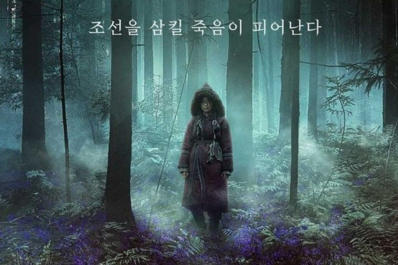 Kingdom Ashin Of The North, Cerita Asal Muasal Wabah Zombie di Joseon