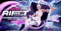 "Ariana Grande Bakal Muncul di ""Fortnite Rift Tour"""