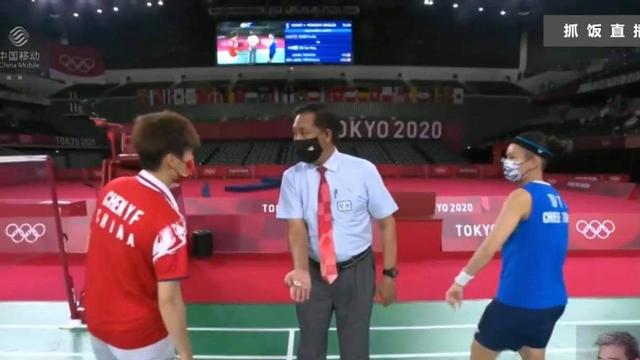 Wasit Final Tunggal Putri Olimpiade Asal Indonesia, Guru SMP dari Gunungkidul