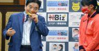 Gigit Medali Emas Olimpiade, Walikota Nagoya Dipotong Gajinya!