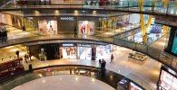 5 Mall Bandung Terancam Dijual Karena Sepi Pengunjung