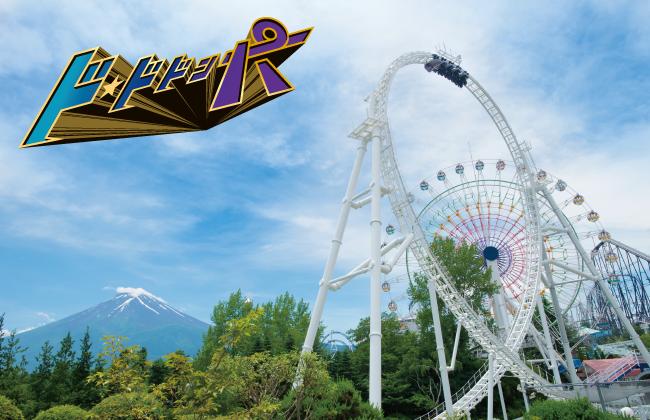 Pengunjung Patah Tulang, Roller Coaster Tercepat di Dunia Dilarang Beroperasi!