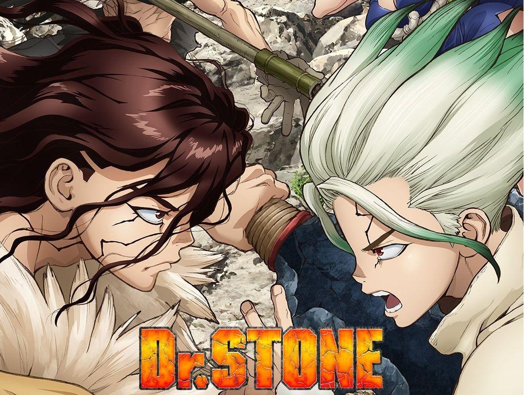 Dr Stone Netflix September