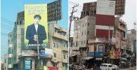 Billboard Ucapan Ulang Tahun Jungkook BTS Diturunkan Karena Dituding Promosikan Homoseksualitas