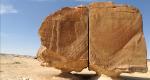 Misteri Batu Terbelah Sempurna, Para Ahli Ikutan Bingung