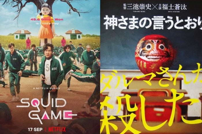 Squid Game Dituding Plagiat Film As The Gods Will, Ini Kesamaannya!