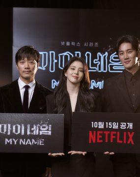 Han So-hee : Serial 'My Name' Jadi Pembuktianku Dalam Berakting (USS Feed Exclusive Interview)