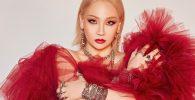 "Album Solo Perdana CL ""ALPHA"" Resmi Dirilis!"